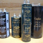 Конденсаторы электролитические к50-35 к50-12 к50-16 к50-18 к50-20 к50-24 к50-29 к50-38 к50-40 к50-46 к78-17 и аналоги. фото