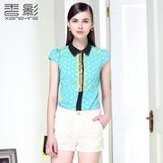 Рубашка женская 44030203068 фото