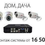 Установка видеонаблюдения для дома и дачи фото