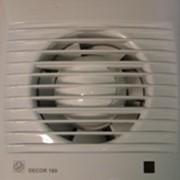 Комплекс работ по обслуживанию систем кондиционирования и вентиляции фото