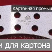 Ножи для картона фото