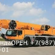 Услуги Автокраны Liebherr LTM-1250-6.1 250т фото