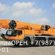 Аренда Автокраны Liebherr LTM-1250-6.1 250т фото