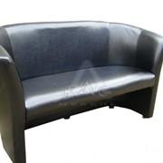 """Офисный диван """"Лотос"""" от мебельной фабрики, двухместный с подлокотниками"""