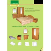 Продаю кровати односпальные новые фото