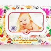 Влажные салфетки детские в Алматы фото