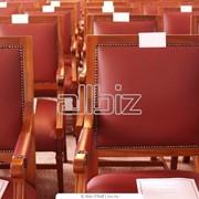 Международные конгрессы, съезды, форумы и симпозиумы фото
