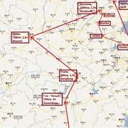 Бизнес туры, командировки , путешествия в Китай фото