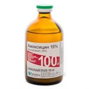 Ветеринарный препарат Амоксицин 15% фото