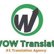 Профессиональный переводчик фото