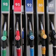 Бензин А-92, А-95 фото