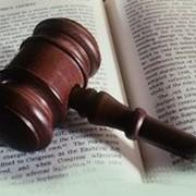 Адвокат по жилищным вопросам фото