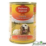 Корм для собак Родные Корма 410гр теленок с рисом фото