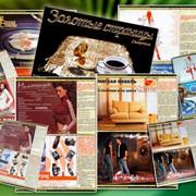 Печать офсетная: буклеты, брошюры, флаера, плакаты