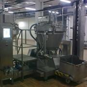Агрегат пищевой универсальный АПУ-350 фото