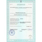Проведение земельных аукционов на территории всей Украины фото