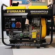 Дизельный генератор Firman SDG5500TCLE 4,4 кВт фото