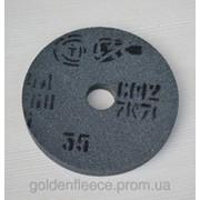 Круг для шлифовки (шлифовальный) 64С фото