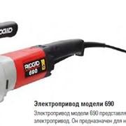 Электрорезьбонарезное устройство 690 фото