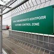 Импорт товаров, спецтехники под свой контракт фото