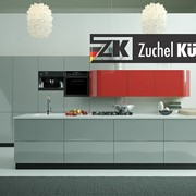 Мебель кухонная Бонн Коралл фото