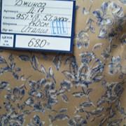Джинсовая ткань Италия ДЕНИМ «Веста» Зеленоград фото