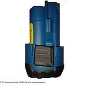 Аккумулятор JDB120 для шуруповерта Sturm CD3012LP фото
