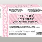 Латропин® – препарат высокоочищенного рекомбинантного гормона роста человека Международное непатентованное название. Somatrem. фото