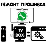 Ремонт TV BOX ТВ-Приставок, прошивка TV BOX, восстановление фото