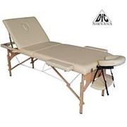 Массажный стол Dfc Nirvana Relax Pro Beige фото