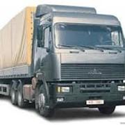 Перевозки грузов международныем фото