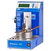Регистратор автоматический температуры вспышки в закрытом тигле Вспышка-АЗТ (определение температуры вспышки нефтепродуктов в закрытом тигле, ГОСТ 6356, ИСО 2719) фото