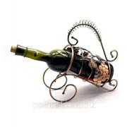Подставка для бутылки Виноградная Лоза фото
