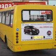 Реклама в транспорте фото