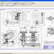 Универсальная система автоматизированного проектирования КОМПАС-График фото