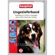 Ошейник для крупных собак 85 см Beaphar фото