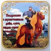 Магнит 23 февраля Богатырь на коне 10x10см А004 фото