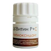 Дигидрокверцетин (ДКВитин-Р + витамин С) - Природный антиоксидант фото