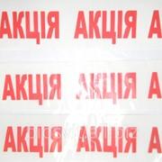 Клейкая лента с логотипом 1 фото