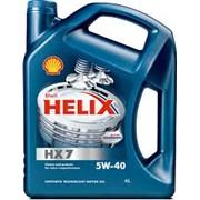 Полусинтетические моторные масла Shell Helix HX7 5W-40 (SN/CF/A3/B4)/C4X4L фото