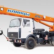 Автокран Клинцы КС- 55713- 6К, 25 тонн, цена, продажа, купить фото