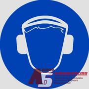 Знак код М03 Работать в защитных наушниках фото
