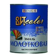 Эмаль с молотковым эффектом Серебристая 0,8 кг. фото
