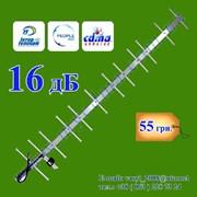 Стандарти - CDMA 2000 1X, 1xEV-DO (CDMA 800 МГц) Частотний діапазон - 800 - 890 MHz фото