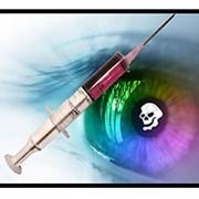 Лечение от наркотической зависимости фото