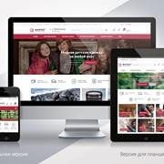 Создание интернет-магазина на 1С-Bitrix фото