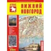 Атлас Нижнего Новгорода с домами фото