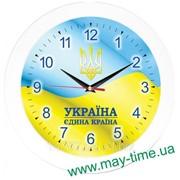 Настенные часы 51510511 5 Troyka фото