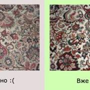 Чистка ковров, ковролина и мягкой мебели фото