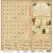 Бумага для скрапбукинга 30,5х30,5 см 180 гр/м односторон Ночь перед Рождеством Алфавит, 1 лист фото